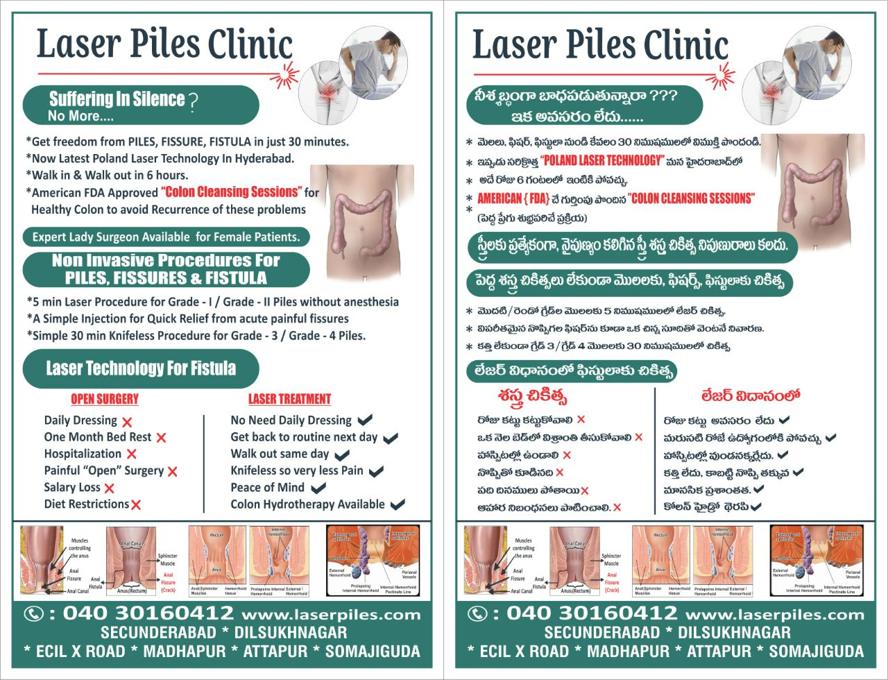 Best Laser Piles Clinic Hyderabad 2